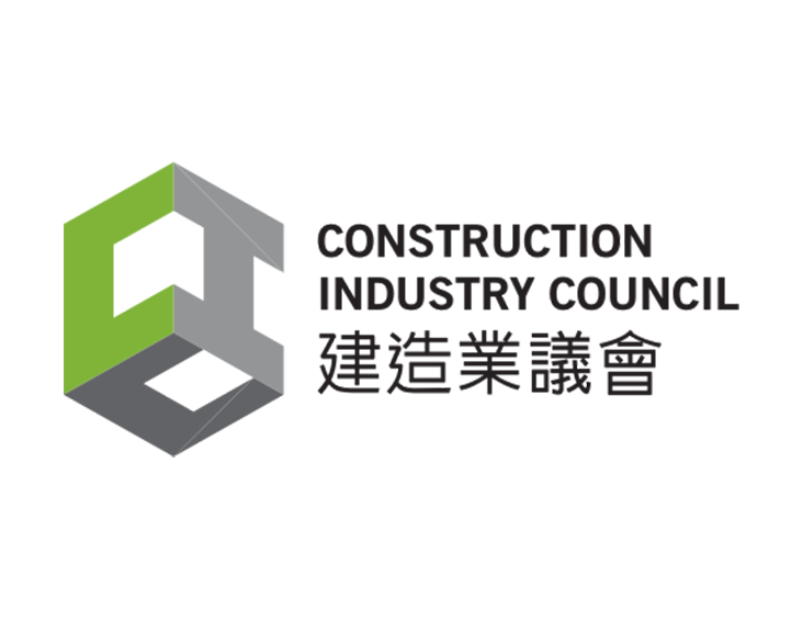 Construction Industry Expo 2019